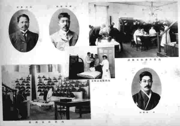 写真目録九州帝国大学時代 | ギ...